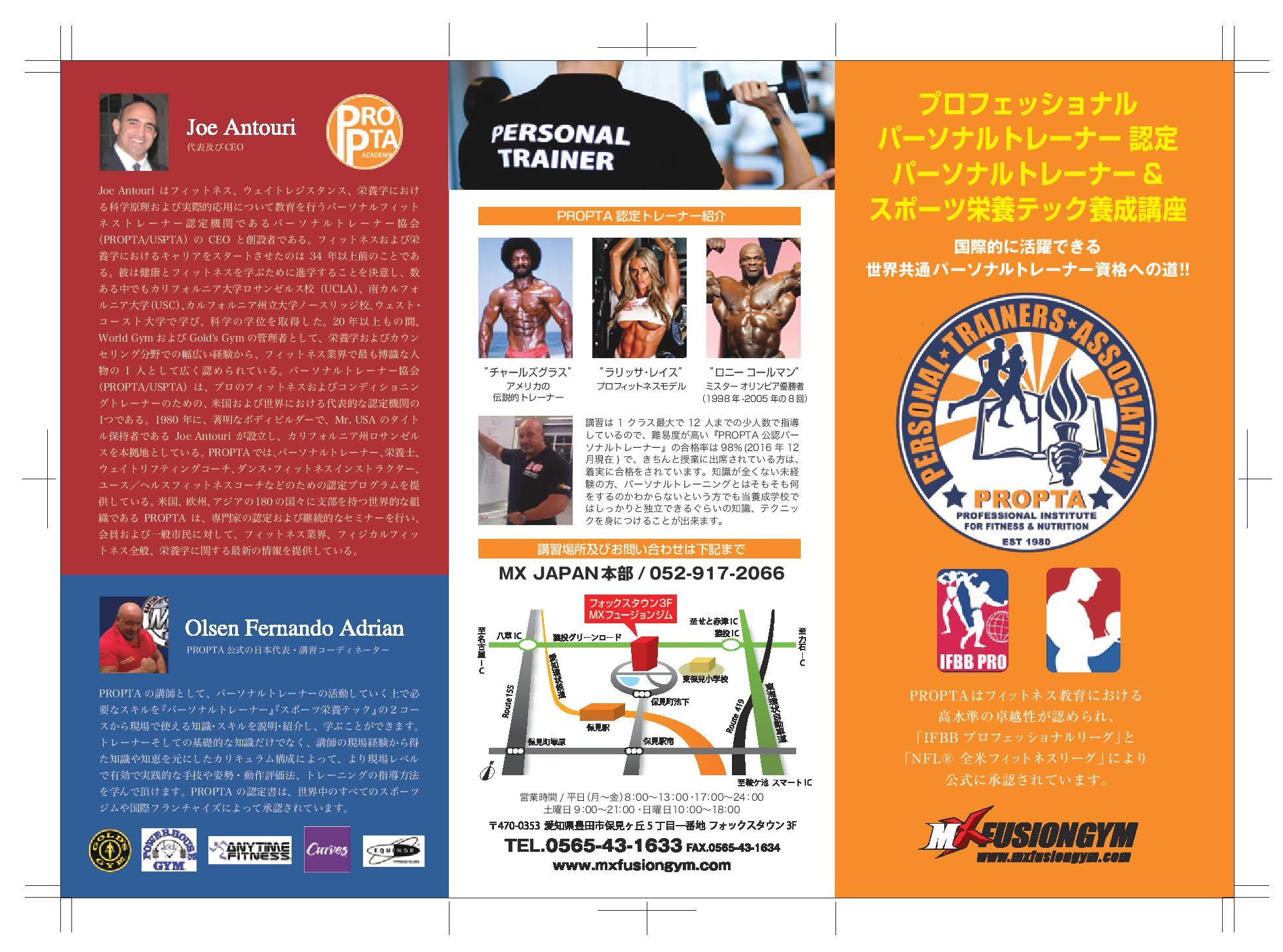 japaneseacademy2017-page-001