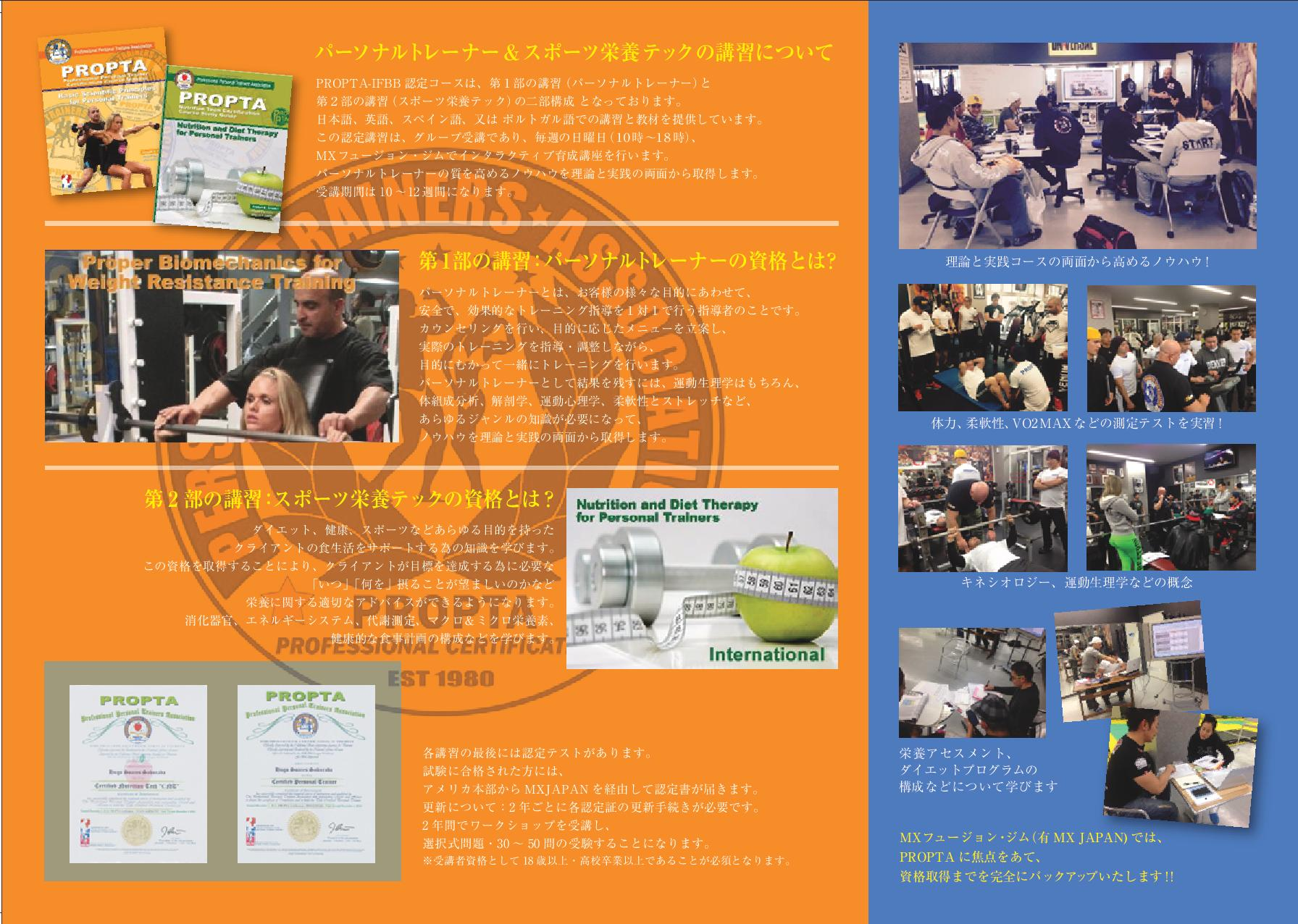 japaneseacademy2017-page-002