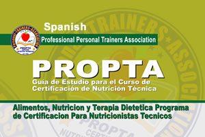 Nutricion Tecnica Estudiar uno a uno (3 sesiones)